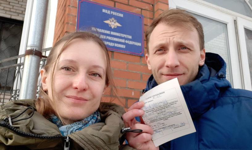 Prokopieva&Kamaliagin